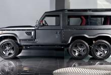 Не желаете купить эксклюзивный трехосный Land Rover Defender?